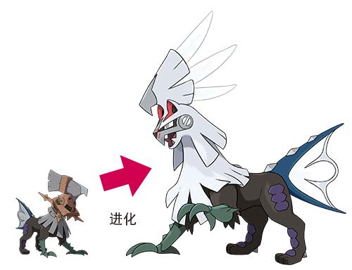 口袋妖怪(精灵宝可梦)日月银伴战兽 鳞甲龙曝光